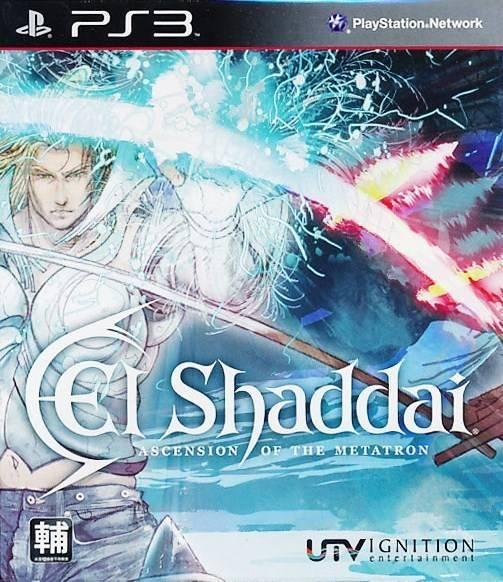 El Shaddai PS3